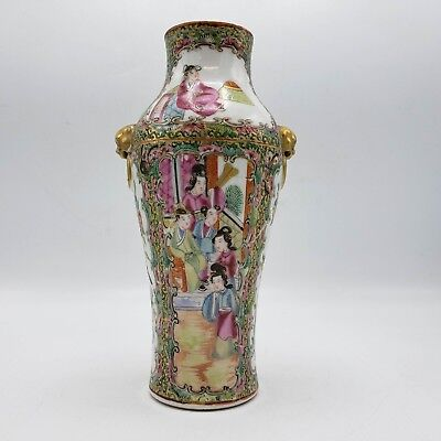"""Antique Hand Painted Rose Medallion Unusual Shaped Vase w/ Gold Accents, 9"""" Tall"""