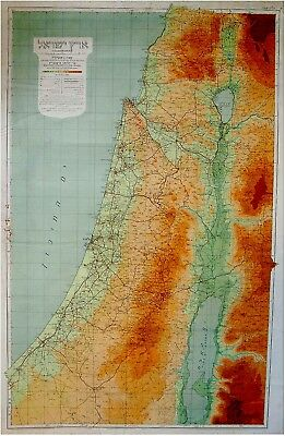 1945 Palestine GIANT ISRAEL GEOGRAPHICAL MAP Hebrew CANVAS Jewish JUDAICA 1:2500