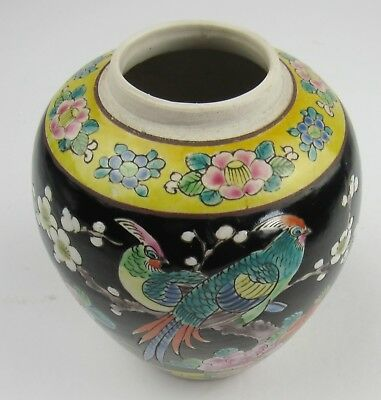 "Vintage  5.5"" Japanese Glazed Porcelain Urn Jar Hand Painted Asian Birds Cherry"