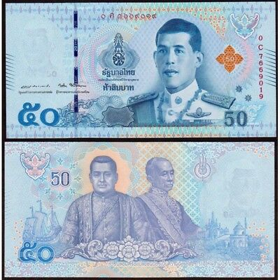 THAILAND 50 Baht 2018 2nd Type UNC-p New 2018