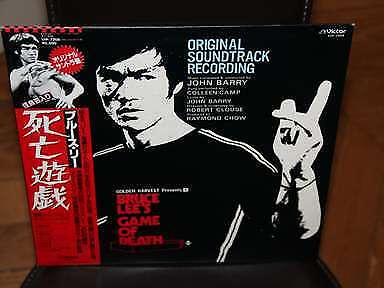 BRUCE LEE Game of Death Vinyl LP OST 33 T Japan S: NM Record: M
