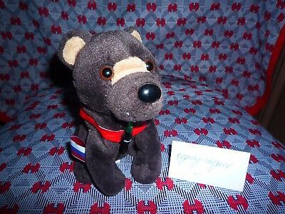 Brown Russian Bear from Coca Cola (Limited Edition - RARE 1999 year)
