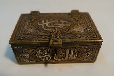 mdr OLD ISLAMIC CAIROWARE SILVER & COPPER OVER BRASS INLAY SMALL BOX Damascus