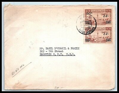 GOLDPATH: Syria cover, 1951, To Brooklyn NY USA, CBHW_05_02