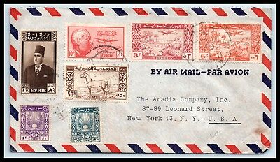 GOLDPATH: Syria cover, 1954, To NYC USA, CBHW_05_01