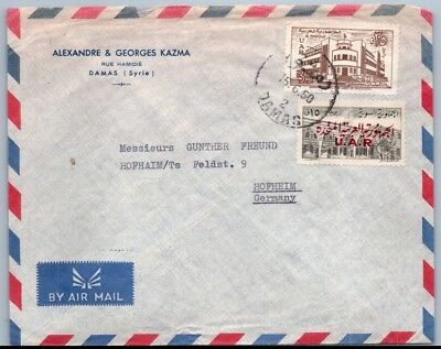 GOLDPATH: Syria cover, 1950, To Germany, CBHW_05_02