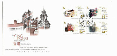 Hong Kong 1996 FDC Urban Heritage Official First Day Cover FDC