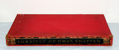 1947 Rubáiyát Of Omar Khayyám Illustrated Persian Poetry with Slipcover VGC