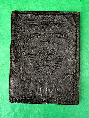 Vintage USSR  Passport Cover USSR Coat of Arms stamped. Leatherette 1970's