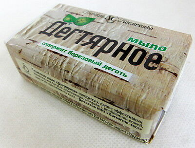 Natural Russian Birch Tar Soap Antiseptic Acne 140gr Original Nevskaya Kosmetika