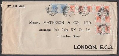 Hong Kong 1948 Cover to UK With $9.60 (Nov18)