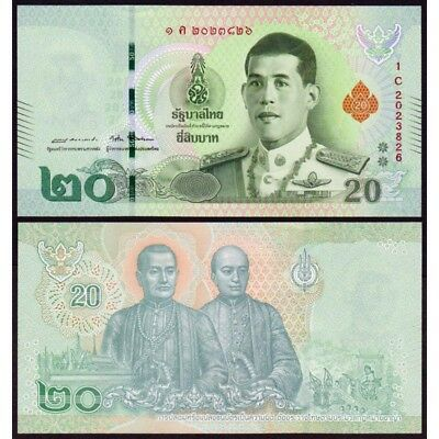 THAILAND 20 Baht 2018 2nd Type UNC-p New 2018