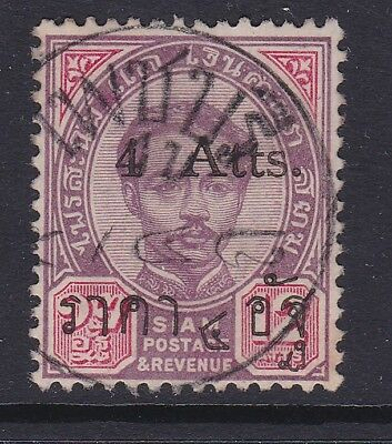 Early Siam 4 atts O/print in clean used condition with tidy upright postmark