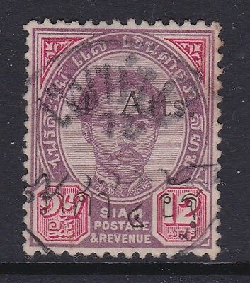 Early Siam 4 atts O/print in clean used condition with upright postmark