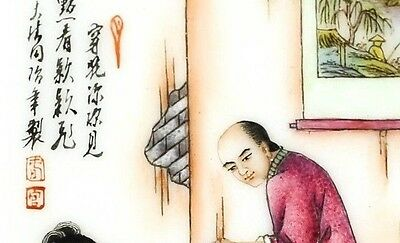 Chinese Hand Painted Porcelain Tile Erotica; Calligraphy & Artist Chop
