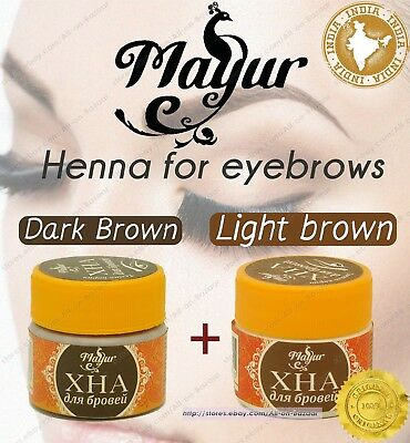 New Mayur Henna for eyebrows and body bio tatoo Dark Brown + Light Brown  10 g.