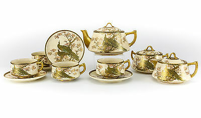 11pc Satsuma Tea Set Peacock & Pea Hen Hand painted w/ gilt Senzan c 1920, Japan
