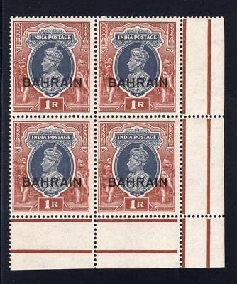 1938-41 Bahrain. SC#32, SG#32. Mint, Never Hinged, VF. Block of 4