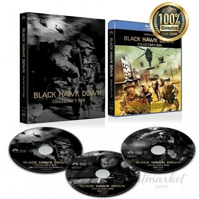 Black Hawk Down Collector Box (Extended Cut Blu-ray) First Press Limited Edition