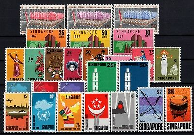 P94517 / Singapour / Singapore / Lot 1967 - 1969 Neuf * / Mh