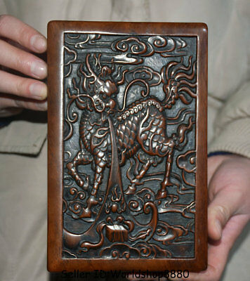 "7.2"" Antique Old China Dynasty Huanghuali Wood Kylin Beast Fish inkstone inkslab"
