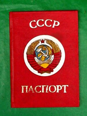 Vintage USSR  Passport Cover USSR Coat of Arms