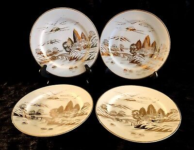 Set of 4 RARE VINTAGE DRAGON WARE SALAD PLATES