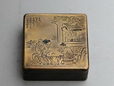 Collection Chinese carved exquisite designs square old copper ink box m.227