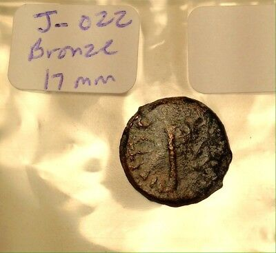 Ancient Roman Judaea Bronze 17mm Pontius Pilot Biblical Times Holy Land Christ