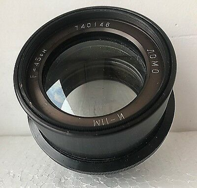 Lomo I-11M INDUSTAR 11M 450mm f/9 Russian Large Format Lens for FKD made