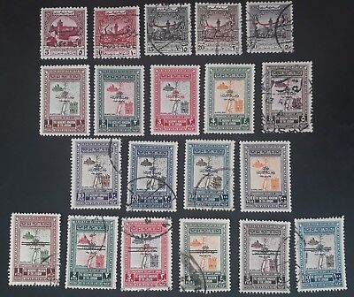 RARE 1952- Jordan lot of 20 Unification of Jordan and Palestine stamps Mint/Used
