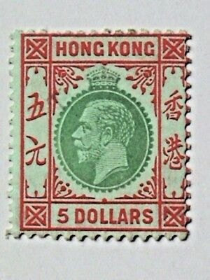 Hong Kong 1917 KGV $5 green & red/blue-green (olive back) MLH. SG 115b.