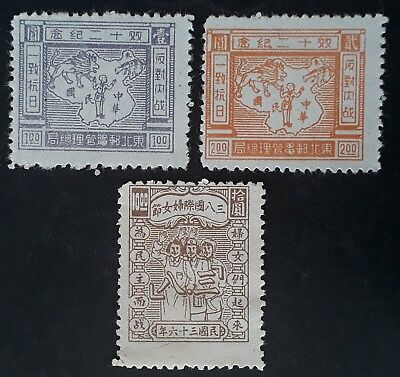 SCARCE 1946-7 China (North East People's Post) lot of 3 Postage stamps Mint
