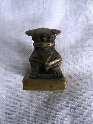 Vintage Brass Chinese Imperial Guardian Lion Foo / Fu Dog Stamp Seal Chop