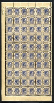 """Hong Kong Stamps KGVI 1938-52 25c Bright Blue in Left Pane of 60 """"Z12678"""" UM"""