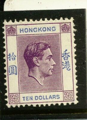 Hong Kong Stamps KGVI 1938-52 $10 Violet & Blue Single Very Fresh Unmounted Mint