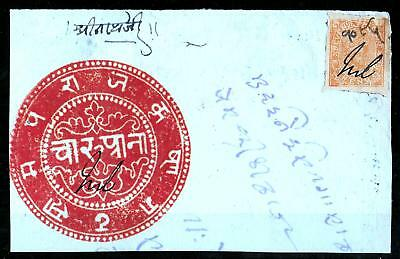 KISHANGARH INDIA 1899-1900 Used on Paper 2 A Dull Orange Unchecked