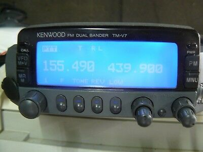 KENWOOD TM-V7A  The dual band mobile with the cool blue display.