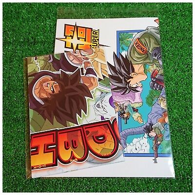 Jump Comics Manga Dragon Ball Super / Heroes Promo Poster Set 2 / Rare!!