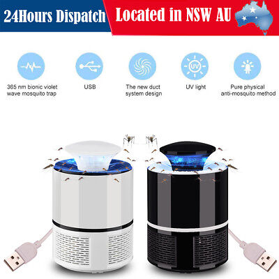 Electronic Mosquito Insect Killer Fly Bug Zapper USB LED Light Trap Catcher Lamp