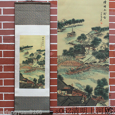"37"" Chinese SuZhou Silk Art Ancient Bazaar Decoration Scroll Painting S062"