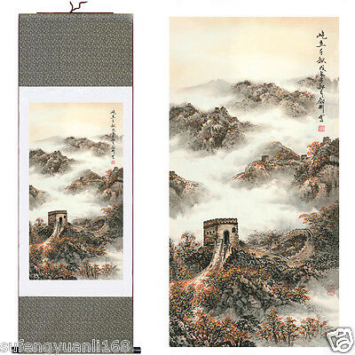 "37""Chinese SuZhou Silk Art Peony Decoration Scroll Painting Drawing S081"