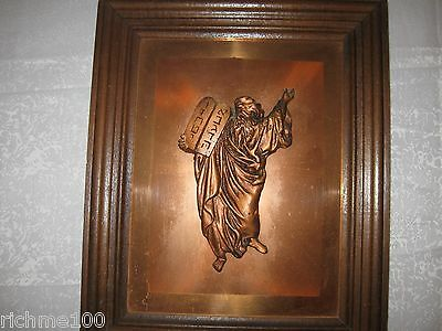 Vintage Jewish Moses w/ Torah Stone Tablets Relief on Copper Plaque Judaica RARE