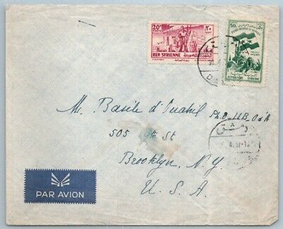 GOLDPATH: Syria cover, 1953, To Brooklyn NY USA, CBHW_05_01