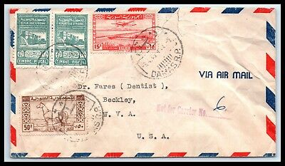 GOLDPATH: Syria cover, 1949, To Beckley WV USA, CBHW_05_02