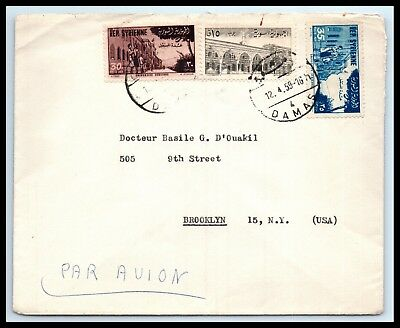 GOLDPATH: Syria cover, 1959, To Brooklyn NY USA, CBHW_05_02