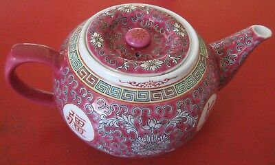 Hand Painted Pink & White Teapot - Made In China