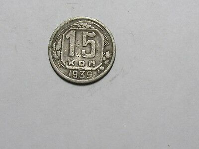 Old Russia USSR Coin - 1939 15 Kopeks - Circulated, bent, corroded, rim ding