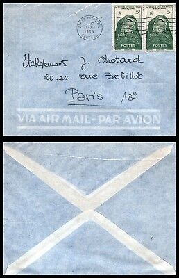 Goldpath: France Cover 1949. Dakar Principal, Senegal. _CV14_P7
