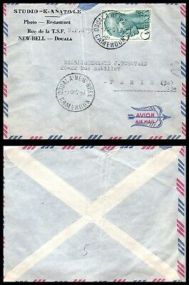Goldpath: Cameroun Airmail Cover 1953. Douala-New Bell. _CV14_P10